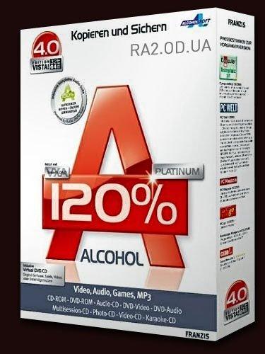 alcohol120