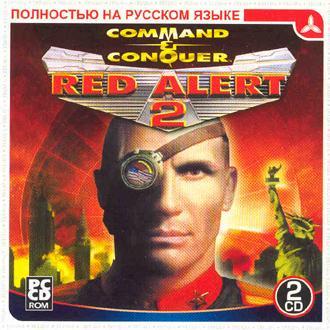 Скачать Red Alert 2 перевод (Triada) 2 CD / Красная Угроза 2 перевод Триада