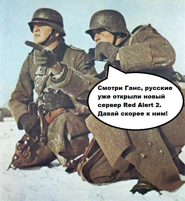 игра ред алерт 2 скачать бесплатно русская версия - фото 9