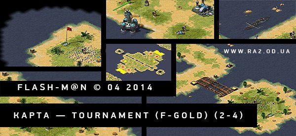 MAP Карта — Tournament (F-Gold) (2-4)