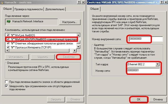 Скачать игру интернет на русском