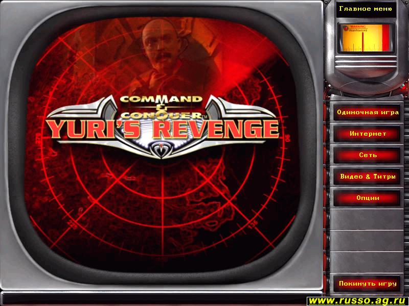 red alert 2 yuris revenge crack download