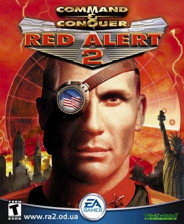 Урезанная игра Red Alert 2 и Yuri's Revenge - для игра по интернету!